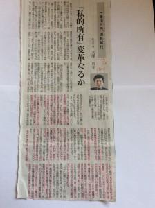 北海道新聞コラム 2020年5月28日大澤真幸